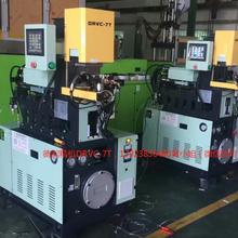 型号DRVC-7T/DRV4-10T微型注塑机,适用于汽车连接器配件生产图片