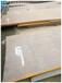 江陰Q245R容器鋼板32mm現貨廠家當天發貨