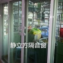 西安靜立方隔音窗專注于隔音圖片