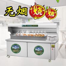 德耀2.5米标准款无烟净化烧烤车不锈钢商用环保净化烧烤炉