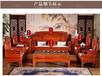 鲁创缅甸花梨木大果紫檀财源滚滚沙发客厅红木沙发