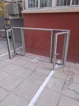 北京门头沟大峪安装阳台防护窗护栏安装防盗门围栏