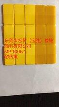 东莞宝胜宏赞专业生产橡胶颜料色母厂家免费寄样图片