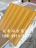 安徽合肥盲道砖高铁站台盲道砖安全线微晶石