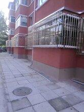北京丰台木樨园安装阳台防护栏家庭防盗门定做断桥铝窗户图片