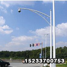 邯鄲監控桿5米6米立桿廠家一套批發最新價格