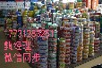 金昌電纜回收《近期相繼公布》金昌電線電纜回收價格