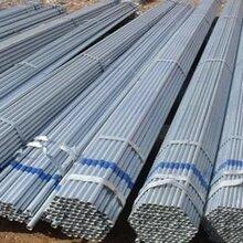 庐江Q235B热镀锌钢管1686交货保证条件图片