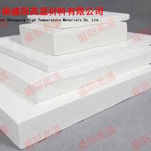 耐高温材料陶瓷纤维毡盛阳公司