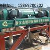 机制砂污水处理设备污水处理设备