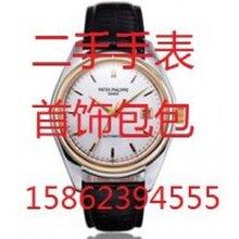 苏州手表回收店铺吗图片