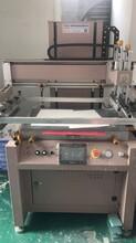 回收二手丝印机图片