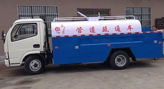 专业管道疏通、高压清洗、吸粪、抽泥浆修太阳能水电