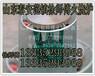江蘇無錫生產全自動煎餅機批發價格