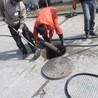 新闸污水管道清洗下水道疏通化粪池清理安装管道