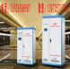 全國范圍廠家直銷價應急電源EPS-30KW-180min提供CCC證書