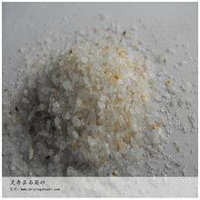 精致石英砂精致石英砂價格精致石英砂批發_精致石英圖片
