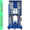 生产移动式升降平台固定式升降机家用货梯