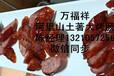 東營學習臺灣大烤腸多少錢