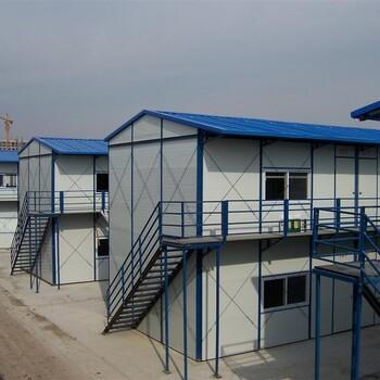 临汾彩钢房制作安装活动房厂家