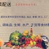 东莞大岭山吉龙市场蔬菜配送,大岭山工厂食堂送菜配送