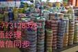 邯鄲二手電纜回收,邯鄲電纜回收(全省出貨)價格—更新新聞資訊