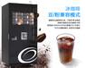 遼寧沈陽商用現磨咖啡機32寸廣告屏磨16種咖啡飲料定制廠家