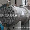 加工定做硫酸鈦設備濃硝酸專用換熱器硝酸四氟換熱器鈦管鈦鋼復合換熱器