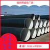 玻璃钢排水管道的优势