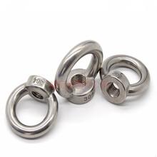 不銹鋼A2-70吊環螺母生產廠家-供應吊母材質的說明介紹圖片