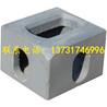 ISO1161标准集装箱吊角件配件车箱角专用铸钢角件