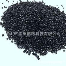 黑色母粒pp拉丝吹塑注塑pe吹膜通用黑色母粒子生产厂家直销