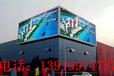 青海西宁LED3D屏,青海西宁led舞台屏幕,青海西宁LED室内户外彩色显示屏