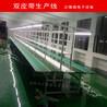 現貨供應電子廠裝配生產線及裝配線拆裝搬遷改裝等業務