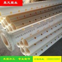 ABS管ABS管材,ABS塑料管图片