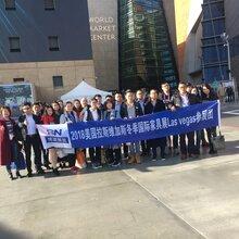 2019越南胡志明国际木工机械展会VIETNAMWOOD