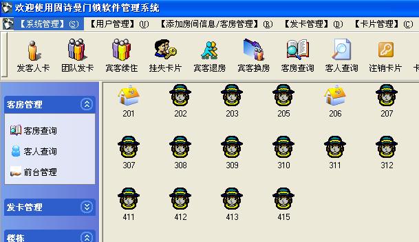 固诗曼门锁软件注册码固诗曼门锁软件房卡固诗曼门锁软件授权