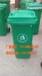 桂林哪有批發垃圾桶的地方,垃圾桶廠家有哪些