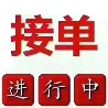 定位上海嘉定的国际贸易公司干净安全机不可失