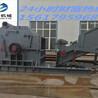 油漆桶破碎機油漆桶粉碎機設備環保配置市場主角