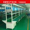 车间装配线生产厂家宝安装配流水线二手装配线厂家直销可定制