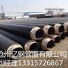 钢套钢蒸汽保温钢管厂家