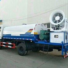 衡陽12噸東風底盤灑水車廠家直銷質量保證