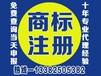 滁州超市條形碼申請|滁州食品條形碼申請|滁州海鮮條形碼