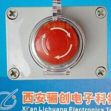 单孔事故按钮FJA-1SNAR20热销