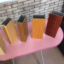 四四方方木紋型材鋁方管40100鋁方通圖片