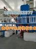 漯河fs保溫外模板設備性能特點及推廣應用