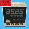 日本島電溫控表FP93-8I-90-0050島電總代理