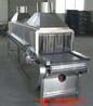 网带烘干机热风循环可带料免费试验