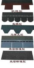 沥青瓦厂家专业生产沥青瓦玻纤瓦油毡瓦20年质量保证图片